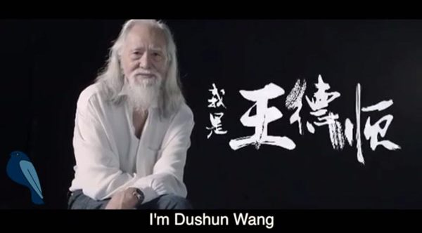 Dushun Wang is an inspiring hero